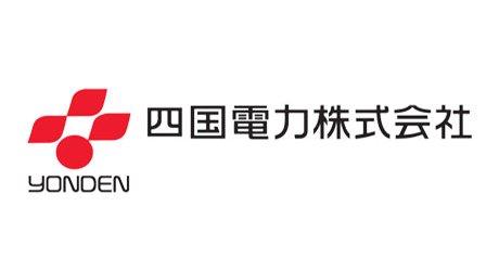 四国電力イメージ画像