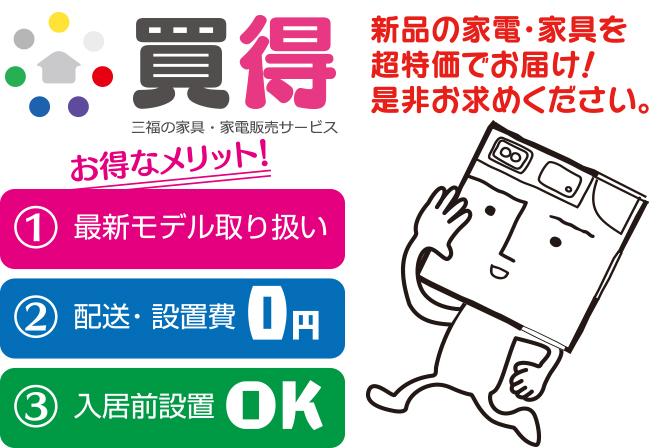 kaitoku-top