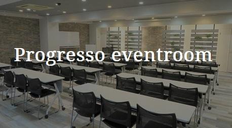 イベントルームイメージ画像