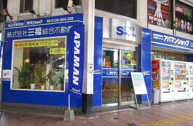 アパマンショップ松山市駅前店画像01