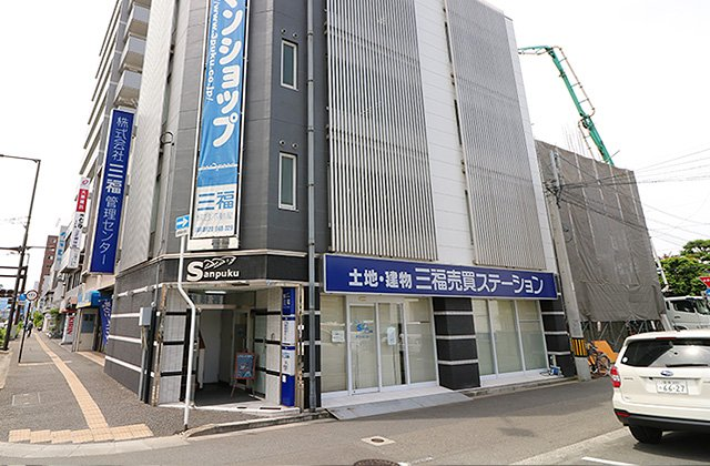 株式会社 三福管理センター画像01