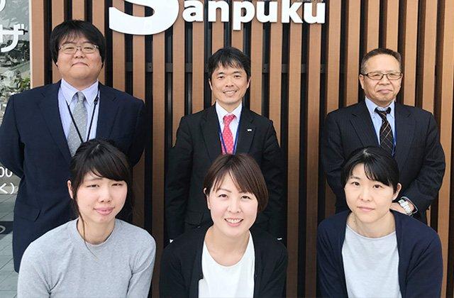 株式会社 三福テナントインフォリンク画像02