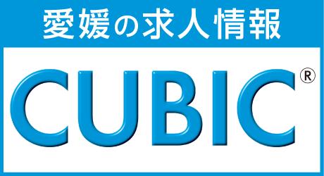 株式会社キュービックの求人情報サイトイメージ画像